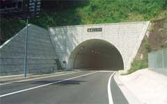 長崎港改修工事(金水トンネル)
