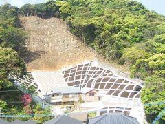 楠地地区急傾斜地崩壊対策工事